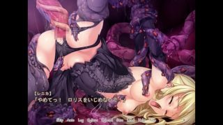 The princess' young sister is fucked by the tentacle – hentaigame.tokyo